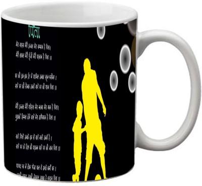 meSleep Pita Dad Ceramic Mug