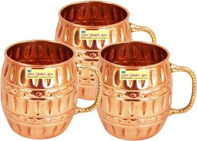SSA Deisgner Set of 3 Copper Mug