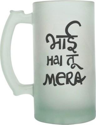 Keep Calm Desi Bhai Hai Tu Mera Frosted Beer  Glass Mug