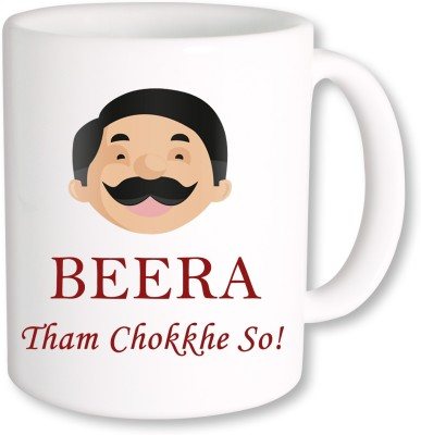 Heyworlds Rakhi Gift for Rakshabandhan 0089 Ceramic Mug