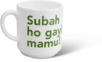 Happily Unmarried Mamu Ceramic Mug
