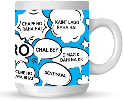 Huppme Funny Delhi Slang White  Ceramic Mug
