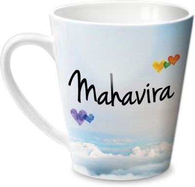 Hot Muggs Simply Love You Mahavira Conical  Ceramic Mug