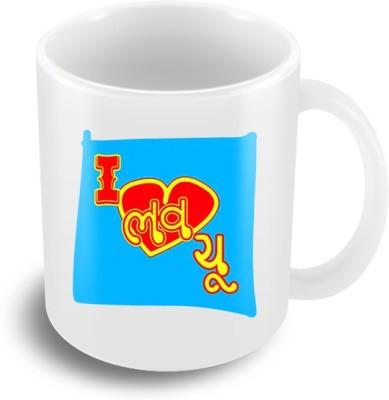 Keep Calm Desi I love you  Ceramic Mug