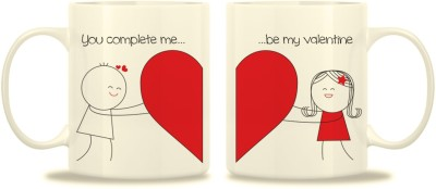 TwoGud You complete me, be my valentine Bone China Mug