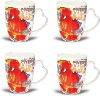 Kudos ANH 294 - Fiery Impression4 Ceramic Mug