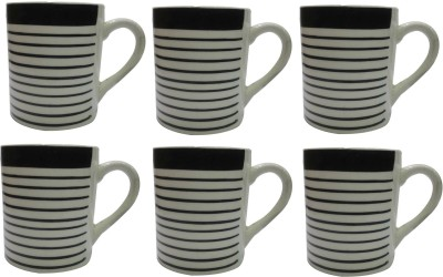 Rcube 6 Piece Ceramic Mug