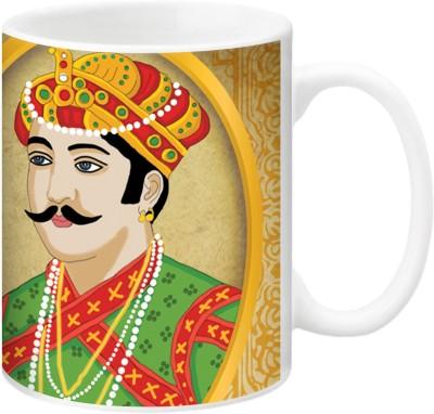 ezyPRNT The Royal King Ceramic Mug