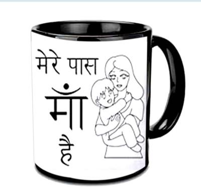 Jiya Creation1 Mere pass maa Hai Multiolor Ceramic Mug