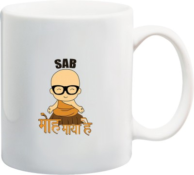 Awwsme Sab Moh Maya HAi Bone China Mug