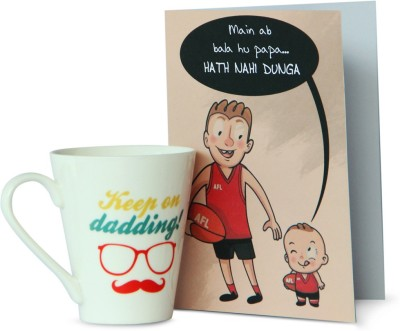 Gifts By Meeta  n Card for Keep on Dadding Ceramic Mug