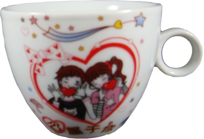 Gifts And Style Just For You Cup Ceramic Mug