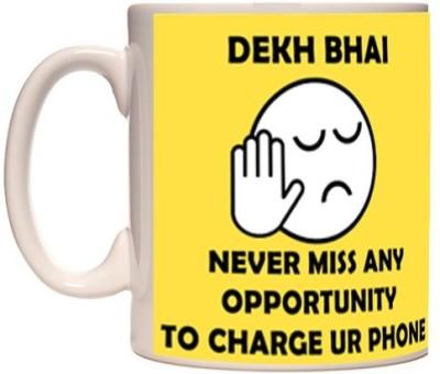 Onlineworld White Coffee Funny Quote -13 Ceramic Mug