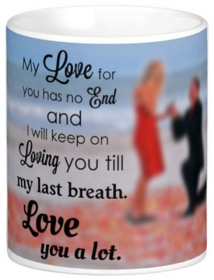 Exoctic Silver Love Romantic Quotes 015 Ceramic Mug
