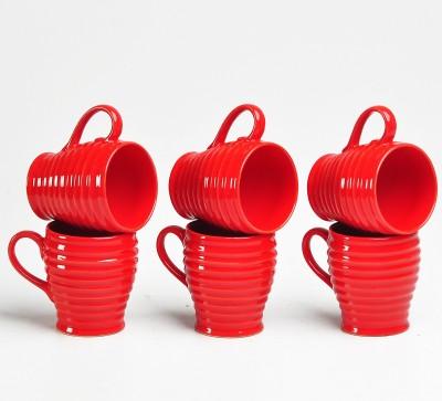 Cultural Concepts Red Cara Tea Cups Ceramic Mug