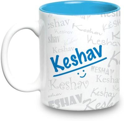 Hot Muggs Me Graffiti  - Keshav Ceramic Mug