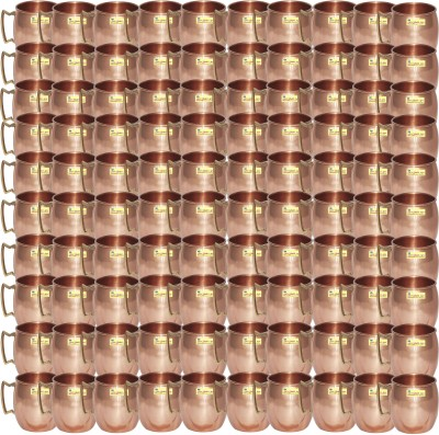 SSA Set of 100 Plane Copper Mug