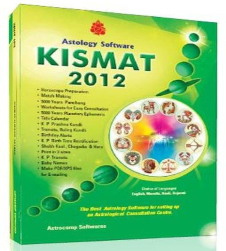 Astrocomp Softwares Kismat 2012