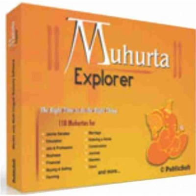 Public Software Muhurtha Explorer Deluxe