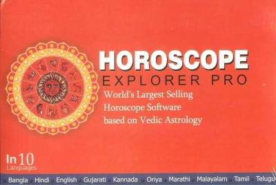 Public Software Horoscope Explorer Deluxe
