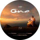 One - Experience Oneness Blu-ray Standar...