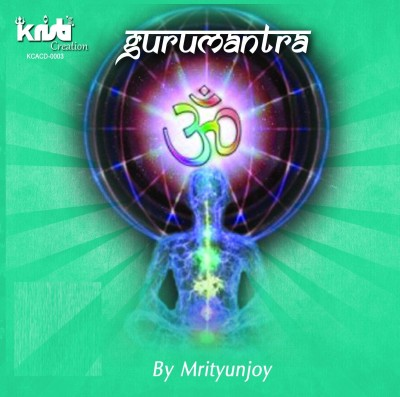 Gurumantra Audio CD Standard Edition