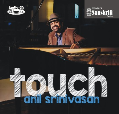 Touch Audio CD Standard Edition(Instrumental - Anil Srinivasan)