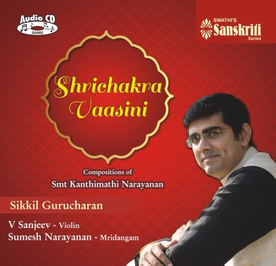 Shrichakra Vaasini Audio CD Standard Edition(Tamil - Sikkil Gurucharan)