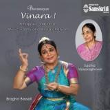 Bharatanatyam - Vinara ! DVD Standard Ed...