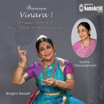Bharatanatyam - Vinara ! DVD Standard Edition(Tamil - Bragha Bessell)