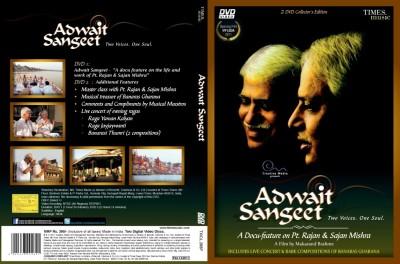 ADWAIT SANGEET DVD Standard Edition(Hindi, English - PT RAJAN & SAJAN MISHRA)