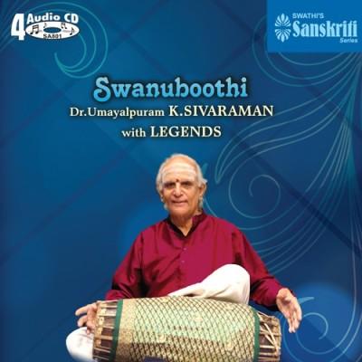 Swanuboothi Audio CD Anniversary Edition(Telugu - Umayalpuram K.Sivaraman)