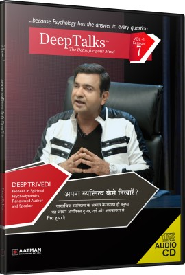 DeepTalks by Deep Trivedi - HOW TO ENHANCE YOUR PERSONALITY? Audio CD Standard Edition