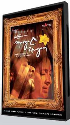 Margazhi Raagam DVD Standard Edition(Telugu - Bombay Jayshree & T.M.Krishna)