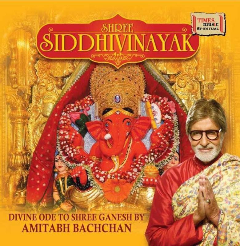 Shree Siddhivinayak Audio CD Standard Edition(Hindi, Marathi - Amitabh bachchan, Guruji hemant Bhatawdekar, Shankar Mahadevan, Sudesh Bhosle, chorus)