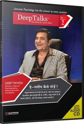 DeepTalks by Deep Trivedi - HOW CAN WE BREAK OUT OF 'DAY-SLEEP'? Audio CD Standard Edition