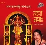 Namoh Namah Audio CD Standard Edition (B...