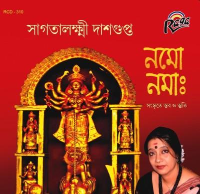 Namoh Namah Audio CD Standard Edition(Bengali - Swagatalaxmi Dasgupta)