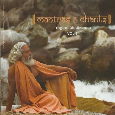 Mantras & Chants - Vol 1 Audio CD Standard Edition