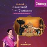 Azhwargal Vaibhavam DVD Live Edition (Ta...