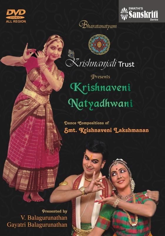 KRISHNAVENI NATYADHWANI DVD Standard Edition(Tamil - V. Balagurunathan & Gayatri Balagurunathan)