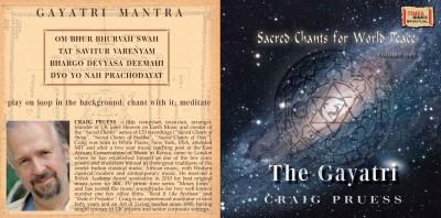 THE GAYATRI Audio CD Standard Edition(Sanskrit - CRAIG PRUESS)