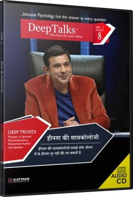 DeepTalks by Deep Trivedi - THE PSYCHOLOGY OF COMPLEX Audio CD Standard Edition