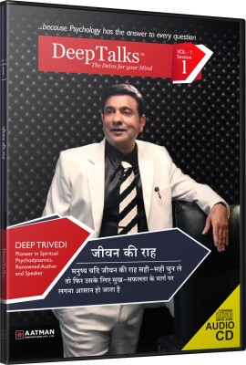 DeepTalks by Deep Trivedi - WHAT IS THE ROADMAP OF YOUR LIFE? Audio CD Standard Edition