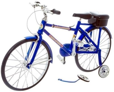 Smartkshop Streamline Battery Operated Bicycle