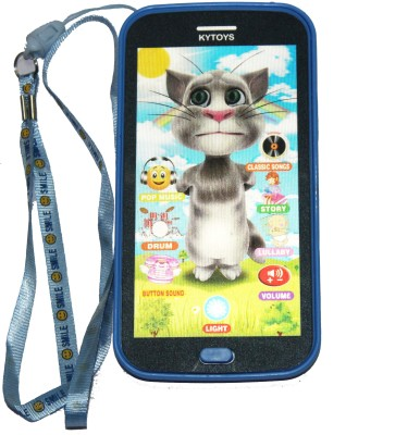 Scrazy Ultimate Musical Talking Tom Cat Mobile