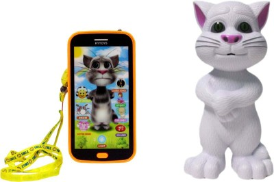 Scrazy Talking Cat With Talking Orange Smartphone