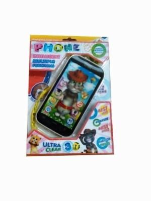 Turban Toys Tomcat Phone Intelligent Multiple Functions