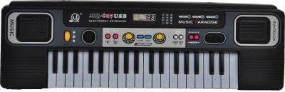 Magic Pitara Electronic Keyboard