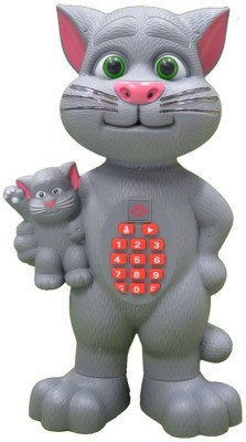 Zaprap Mother Cat Grey Musical Toy